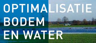 bedrijfswaterplan_logo